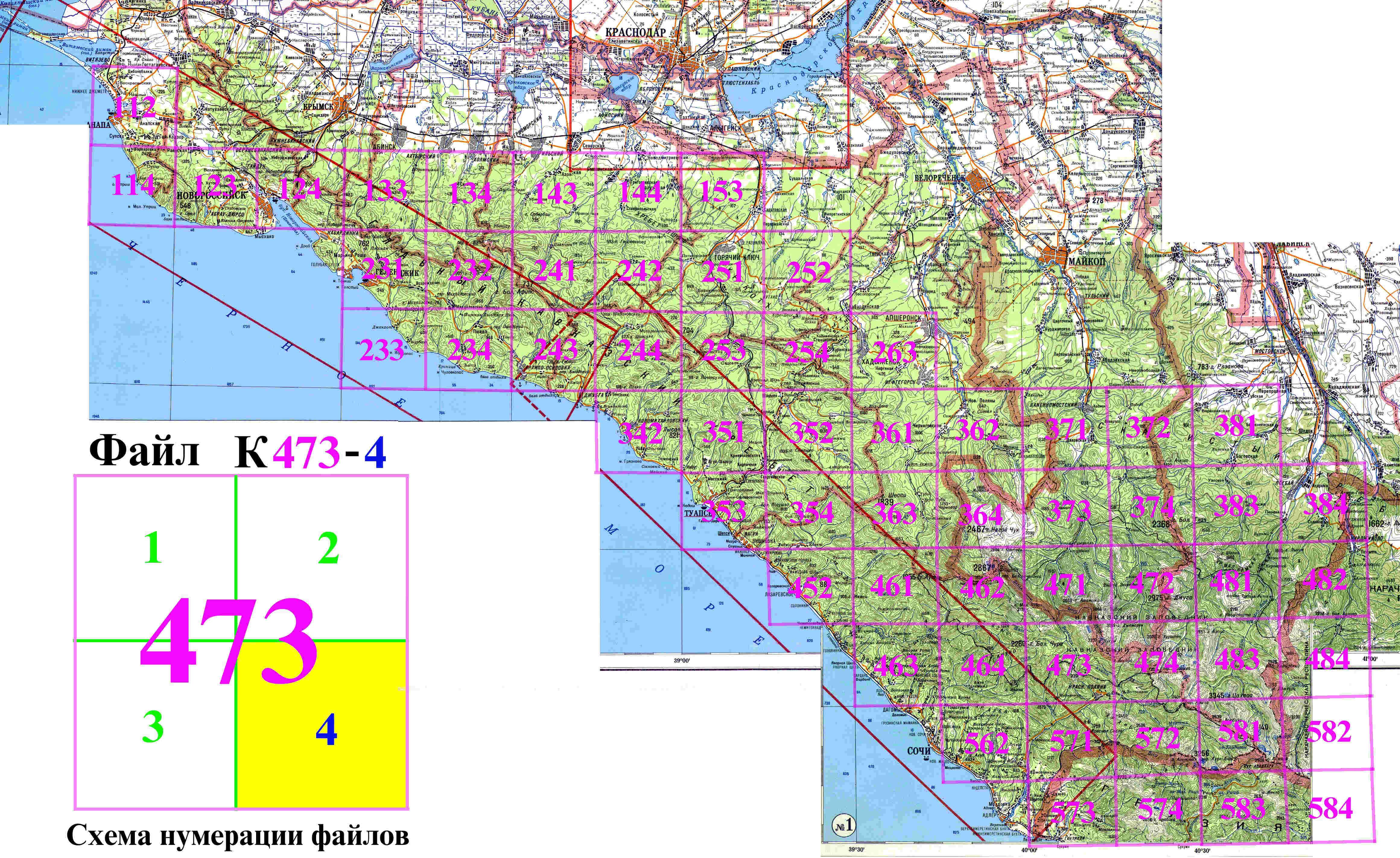 Подробная карта Краснодарского края полукилометровка 1:50 000 топографическая крупномасштабная.