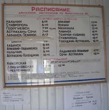 Проект мамин день г новосибирск вконтакте
